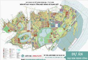 bản đồ quy hoạch quận hoàng mai mới nhất